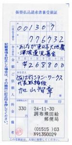 ashinaga03