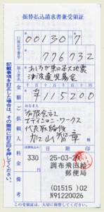 ashinaga05