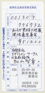 ashinaga07