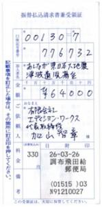 ashinaga09