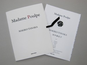 MadameP-portfolio